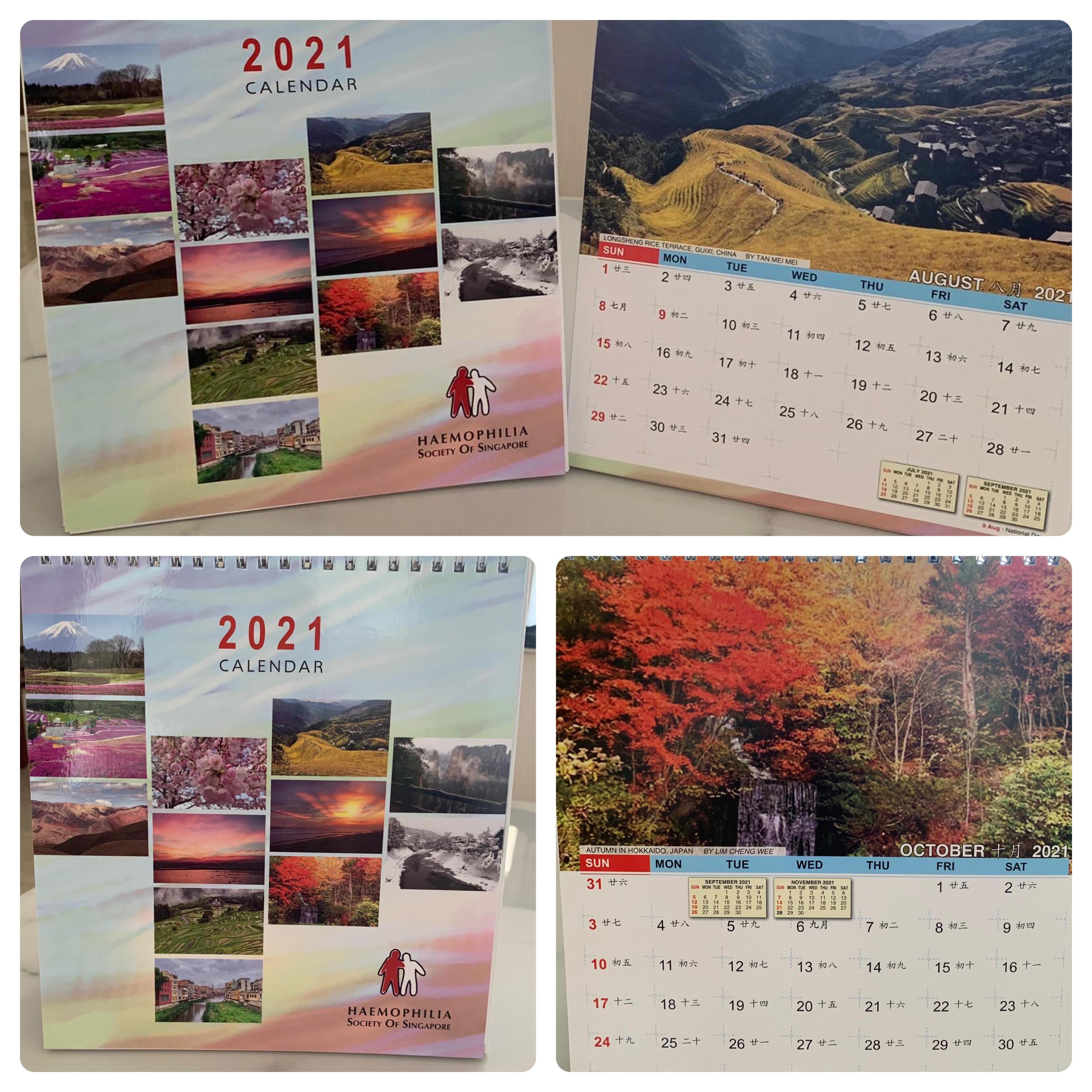 HSS Desk Calendar Charity Sale 2020